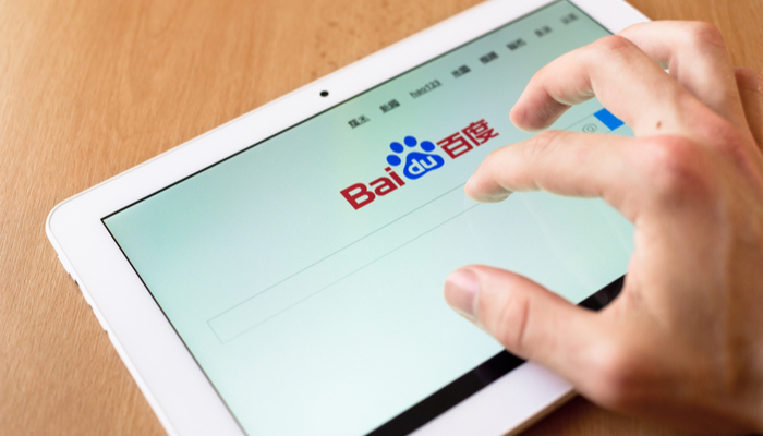Baidu posts better-than-expected Q3 figures